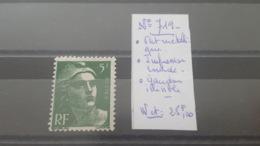 LOT 433492 TIMBRE DE FRANCE NEUF** VARIETE PAPIER METALLIQUE GANDON ILLISIBLE - Altri