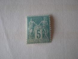 TIMBRE DE FRANCE N°75 XX - 1876-1878 Sage (Type I)