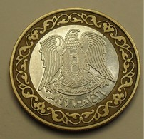 1996 - Syrie - Syria - 1416 - 25 POUNDS, Central Bank - KM 126 - Syrie