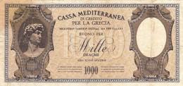 """GREECE Cassa Mediterranea 1000 DRACHMAS 1941 VF P-M6 """"free Shipping Via Registered Air Mail"""" - Grèce"""