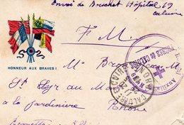 L- 5 Drapeaux- Cachet:Hôpital Auxilliaire- CALUIRE- - Marcophilie (Lettres)