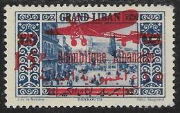 Grand Liban - Poste Aérienne - N° 36 Neuf Avec Charnière. - Grand Liban (1924-1945)