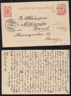 Russia 1909 Stationery Postcard Railway Ambulante  NJU IORK  To BASEL Switzerland - Covers & Documents