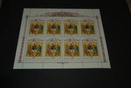 GR8-  Set  Sheets MNH Russia 1991 - MI. 6207 - Cukturak Heritage -   Non-normalised Shipment - Blocks & Sheetlets & Panes