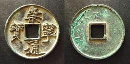 CHINA - CHONG NING TONG BAO - 10 CASH - LONG FEET CHARACTER BAO - NARROW RIMS - SLENDER GOLD SCRIPT - CHINE - Chine