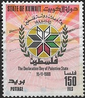 KUWAIT 1989 First Anniv Of Declaration Of Palestine State - 150f Emblem FU - Kuwait
