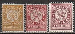 BULGARIA / BULGARIE - 1932 - Timbres-taxe - (postage Due) - 3v** - Portomarken