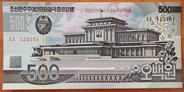 North Korea 500 Won 1998 (2005) 60th Anniversary Of Liberation UNC - Corée Du Nord