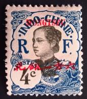 MONG TSEU, 1908, Yvert N° 36, 4 C Bleu - Mong-tzeu (1906-1922)
