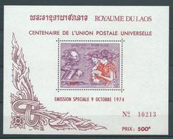 LAOS  1974 . Bloc Feuillet N° 46 . Neuf ** (MNH) . - Laos
