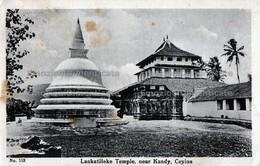Ceylon Sri Lanka Lankatilleke Temple Near Kandy   இலங்கைக்கு அருகில் ஸ்ரீலங்கா ஸ்ரீ லங்காடில்லேக் கோயில் - Sri Lanka (Ceylon)