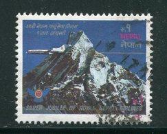 NEPAL- Y&T N°397- Oblitéré - Nepal