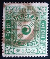 Corée Korea 5 Poon   Oblitéré - Korea (...-1945)