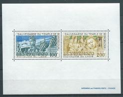 LAOS  1975 . Bloc Feuillet N° 49 . Neuf ** (MNH) . - Laos