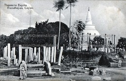 Ceylon Sri Lanka Thuparama Dagoba Anudapura இலங்கை இலங்கை துப்பரம தாகொப ஆனடுபுரா - Sri Lanka (Ceylon)