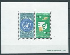 LAOS  1975 . Bloc Feuillet N° 48 . Neuf ** (MNH) . - Laos