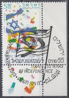 ISRAEL 2003 Nº 1655 USADO CON TAB - Israel