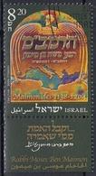 ISRAEL 2005 Nº 1756 USADO CON TAB - Israel