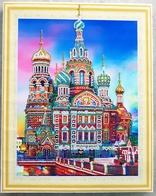 Kremlin, Kremlj, Кремль, Mockва, Moskva, Hand Made, Russia, Russian Federation, Moscow, Россииская Федерация - Cross Stitch