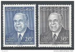 "Tunisie YT 585 & 586 "" Président Bourguiba "" 1964 Neuf** - Tunisia"