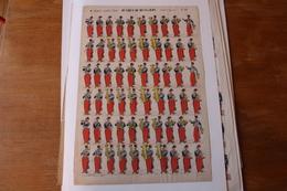 Imagerie Nouvelle D'Epinal   Musique De Hussard   N°96 - Vieux Papiers
