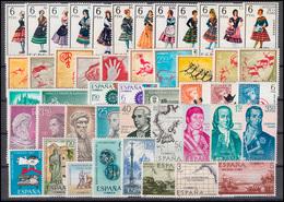 1662-1733 Spanien-Jahrgang 1967 Komplett, Postfrisch ** - Spanien