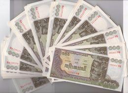 Cambodia 100 Riels P-8c 1972 UNC 100 Pcs (1 Bundle ) Signature 13 - Cambodge