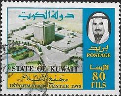 KUWAIT 1978 Kuwait Information Centre - 80f Information Centre FU - Kuwait