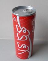- Ancienne Cannette. COCA COLA - TUNISIE - 25cl - Jeux Olympiques Barcelone 92 - Cannette Jamais Ouverte - - Cans