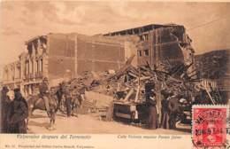Chili - Valparaiso - Oblitérations / 07 - Despues Del Terremoto - Chili