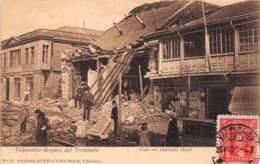 Chili - Valparaiso - Oblitérations / 09 - Despues Del Terremoto - Chili