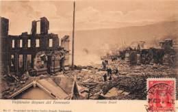 Chili - Valparaiso - Oblitérations / 14 - Despues Del Terremoto - Chili