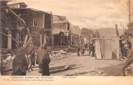 Chili - Valparaiso - Oblitérations / 18 - Despues Del Terremoto - Chili