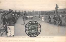 Chili - Valparaiso - Oblitérations / 36 - Certamen De Gimnasio En La Cancha - Vina Del Mar - Chili