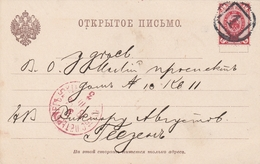 Russie Carte St Pétersbourg 1892 - 1857-1916 Imperium