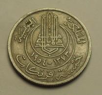 1954 - Tunisie - Tunisia - 1373 - 5 FRANCS - KM 277 - Tunisie