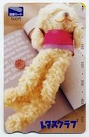 Nounours Bear  Teddy Enfant Jeu Peluche Carte Prépayée Japon Card  Telefonkarten  (G 675) - Games