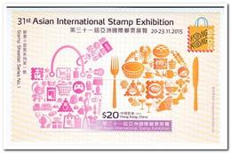 Hong Kong 2014, Postfris MNH, 31st Asian International Stamp Exhibition - 1997-... Speciale Bestuurlijke Regio Van China