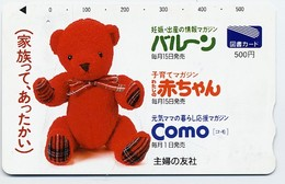 Nounours Bear  Teddy Enfant Jeu Peluche Carte Prépayée Japon Card  Telefonkarten  (G 676) - Jeux