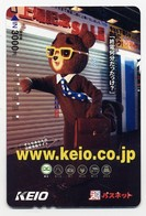 Nounours Bear  Teddy  Jeu Peluche Carte Prépayée Japon Card  Telefonkarten  (G 677) - Games