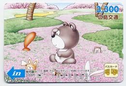 Nounours Bear  Teddy Jeu Peluche Carte Prépayée Japon Card  Telefonkarten  (G 678) - Jeux