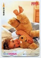 Nounours Bear  Teddy Jeu Peluche Carte Prépayée Japon Card Karten  (G 679) - Jeux