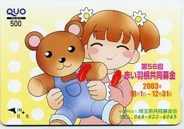 Nounours Bear  Teddy Jeu Peluche Carte Prépayée Japon Card Karten  (G 680) - Games