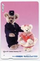 Nounours Bear  Teddy Jeu Peluche Carte Prépayée Japon Card Karten  (G 681) - Jeux