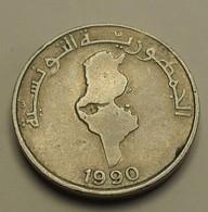 1990 - Tunisie - Tunisia - 1/2 DINAR, FAO, Carte De Tunisie - KM 318 - Tunisie
