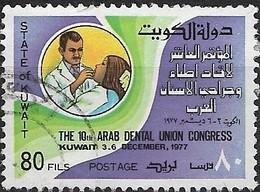 KUWAIT 1978 Tenth Arab Dental Union Congress - 80f Dentist Treating Patient FU - Kuwait