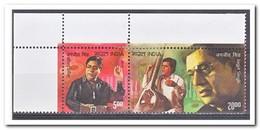 India 2014, Postfris MNH, Jagjit Singh, Music - India