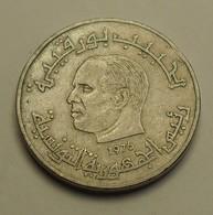 1976 - Tunisie - Tunisia - 1/2 DINAR, FAO - KM 303 - Tunisie