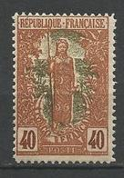 CONGO  N° 36 FILIGRANE Renversé NEUF* Trace De CHARNIERE TB / MH - French Congo (1891-1960)