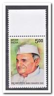 India 2013, Postfris MNH, Babu Banarsi Das - India